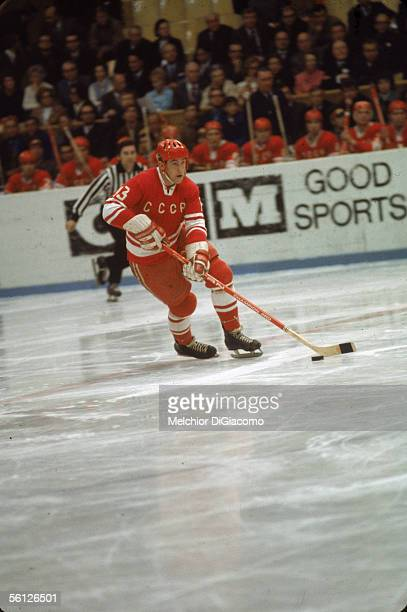 Boris Mikhailov of the Soviet Union skates with the puck during the 1972 Summit Series at the Luzhniki Ice Palace in Moscow Russia