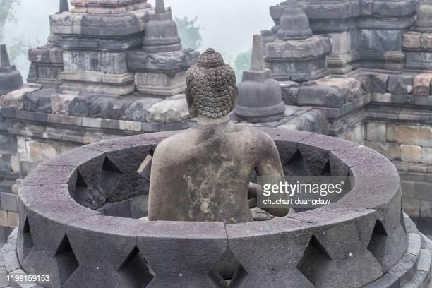 borobudur temple, yogyakarta, java island, indonesia - yogyakarta stock pictures, royalty-free photos & images