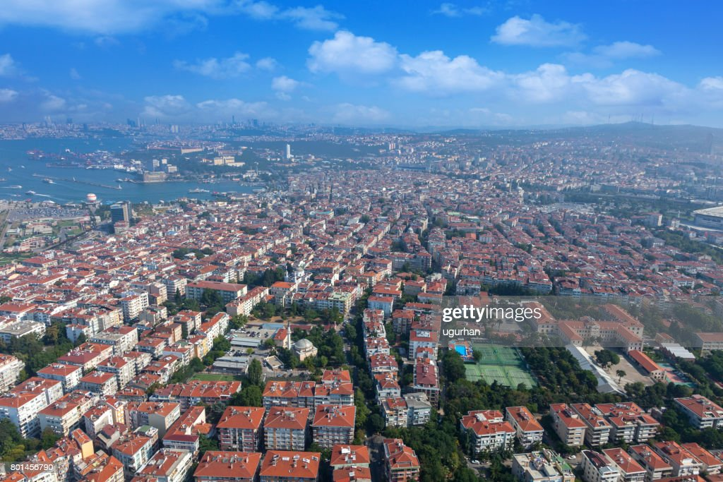 Bosphorus in İstanbul : Stock Photo