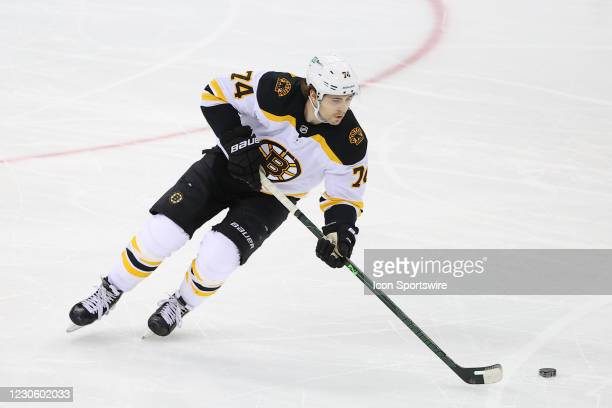 Boston Bruins left wing Jake DeBrusk skates during the National Hockey League game between the New Jersey Devils and the Boston Bruins on January 14,...