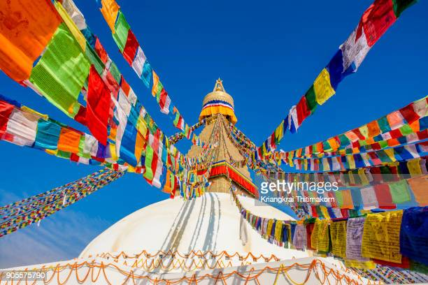 boudhanath stupa in kathmandu, nepal. - nepal stock pictures, royalty-free photos & images