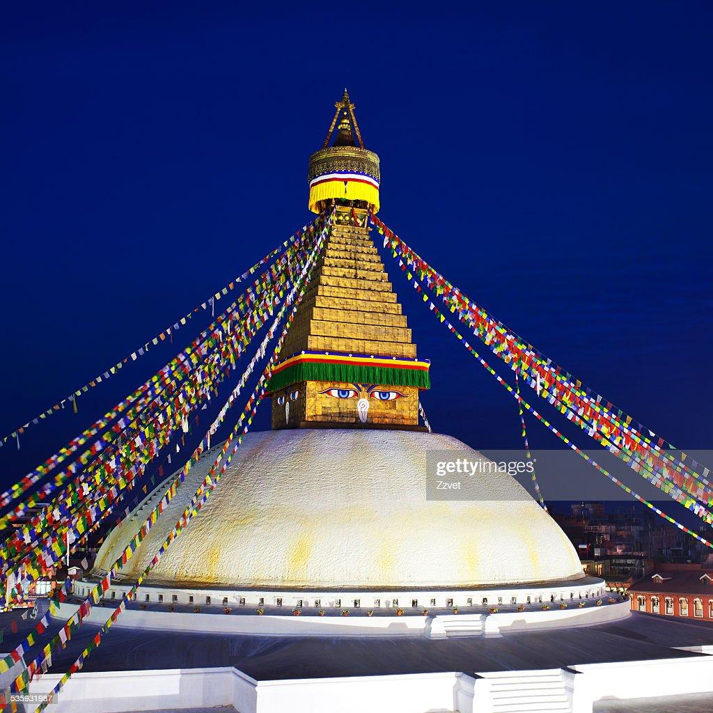 Boudhanath Stupa in the Kathmandu valley, Nepal : Stock Photo