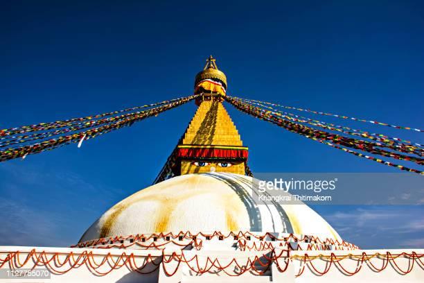 boudhanath stupa, nepal. - カトマンズ ダルバール広場 ストックフォトと画像