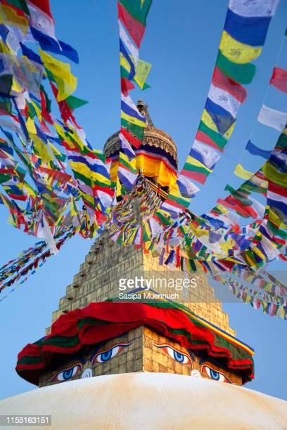 boudhanath stupa - kathmandu stock pictures, royalty-free photos & images