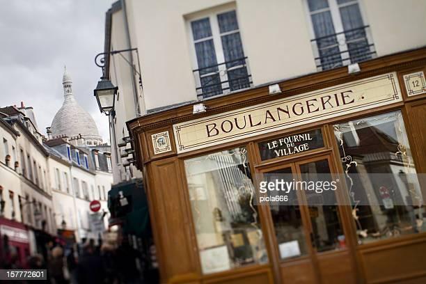 Boulangerie Boulangerie à Montmartre, Paris