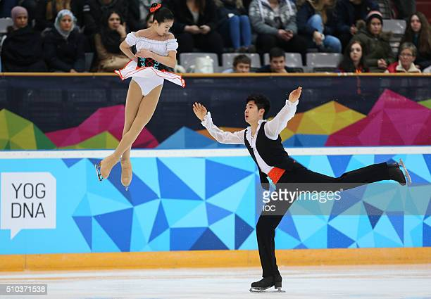 Bowen Li of China and Yumeng Gao of China perform in the Free Programme of the Pairs Figure Skating competition at Hamar Olympic Amphitheatreduring...
