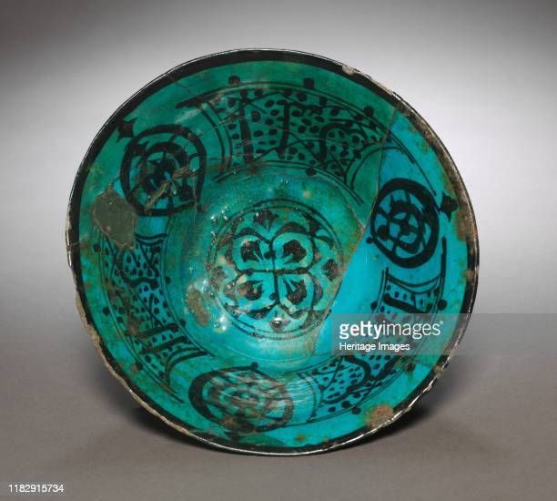 Bowl, Early 13th Century. Creator Unknown.
