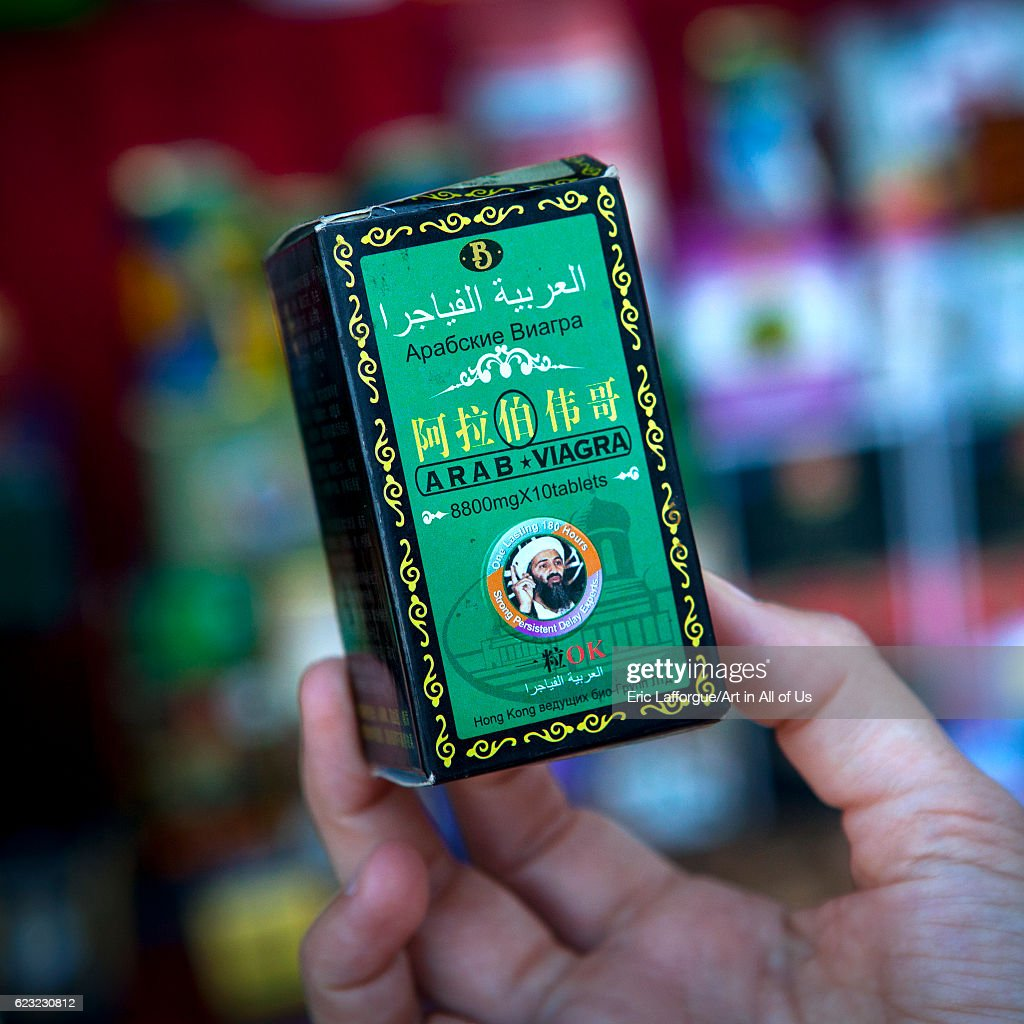 Box of local viagra, Yarkand, Xinjiang Uyghur Autonomous Region, China on September 19, 2012 in Yarkand, China.