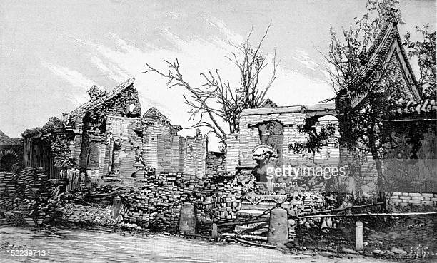 Boxer Rebellion Entrance door of the French legation in Peking after the attack of August 15 1900