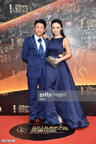 Boxer Zou Shiming and wife Ran Yingying arrive at red carpet of Sports Personality Of The Year 2016 awards ceremony on January 15 2017 in Beijing...