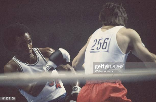 Boxing: 1976 Summer Olympics, USA Sugar Ray Leonard in action during light welterweight fight, Montreal, CAN 7/17/1976--8/1/1976