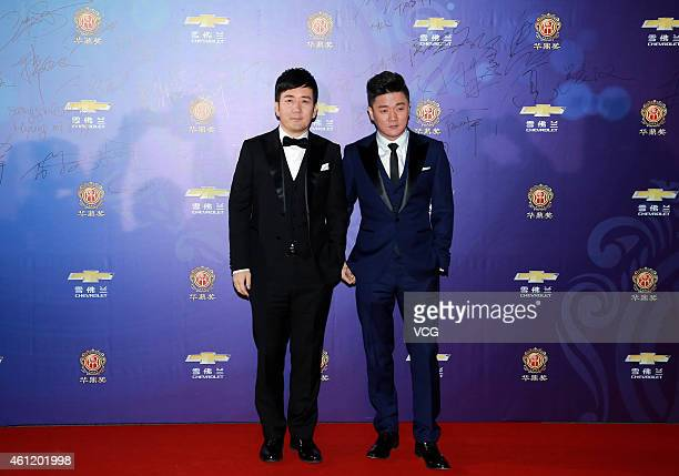 Boy band Chopsticks Brothers attend the 14th Huading Award Global Music Satisfaction Survey Release Ceremony on January 8 2015 in Shanghai China