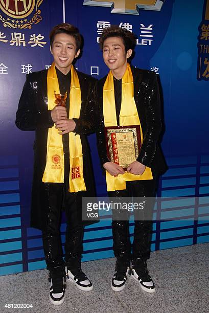 Boy band Tasty attend the 14th Huading Award Global Music Satisfaction Survey Release Ceremony on January 8 2015 in Shanghai China