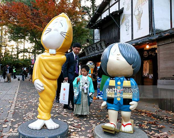 A boy celebrating the fiveyearold of the ShichiGoSan and his father are seen at the 'KitaroJaya' cafe reproducing the world of Shigeru Mizuki's...