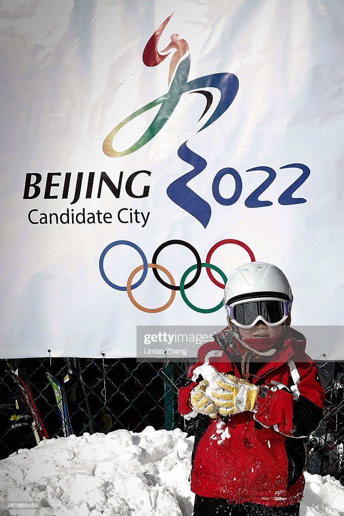 beijing unveils the ski field if hosting 2022 winter olympic gamesの