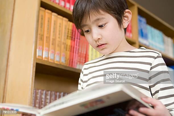 Boy リーティング読書