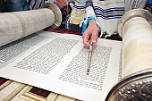 Boy reading Torah Bar Mitzvah