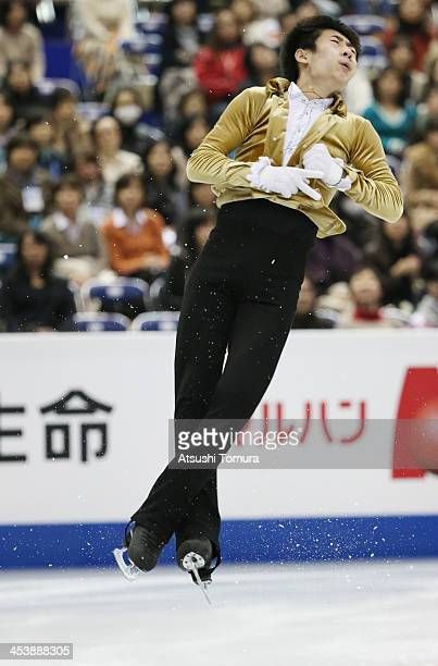 Boyang Jin of China compete in the Junior men's free program during day two of the ISU Grand Prix of Figure Skating Final 2013/2014 at Marine Messe...
