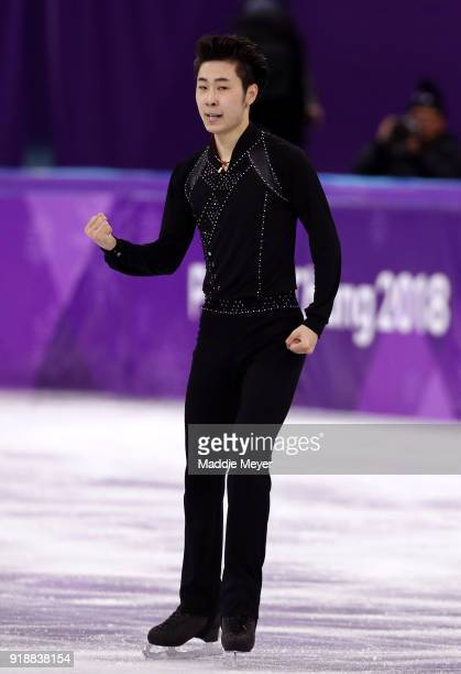 Boyang Jin of China competes during the Men's Single Skating Short Program at Gangneung Ice Arena on February 16 2018 in Gangneung South Korea
