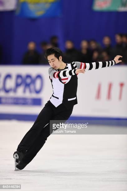 Boyang Jin of China competes in figure skating men free skating on the day nine of the 2017 Sapporo Asian Winter Games at Makomanai indoor skating...