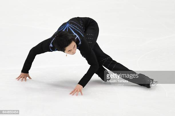 Boyang Jin of China competes in the figure skating men short program on the day seven of the 2017 Sapporo Asian Winter Games at Makomanai indoor...
