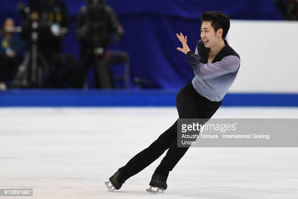 Boyang Jin of China competes in the men free skating during day four of the Four Continents Figure Skating Championships at Taipei Arena on January...