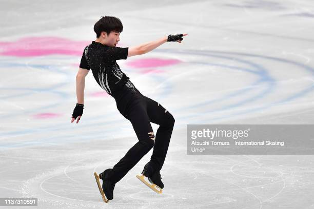 Boyang Jin of China competes in the Men short program during day 2 of the ISU World Figure Skating Championships 2019 at Saitama Super Arena on March...