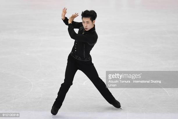 Boyang Jin of China competes in the men short program during day two of the Four Continents Figure Skating Championships at Taipei Arena on January...