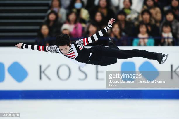Boyang Jin of China competes in the Men's Free Skating during day four of the World Figure Skating Championships at Hartwall Arena on April 1 2017 in...