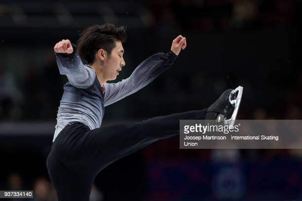 Boyang Jin of China competes in the Men's Free Skating during day four of the World Figure Skating Championships at Mediolanum Forum on March 24 2018...