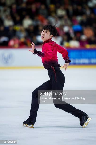 Boyang Jin of China competes in the Men's Free Skating during day three of the ISU Grand Prix of Figure Skating at the Helsinki Arena on November 4...