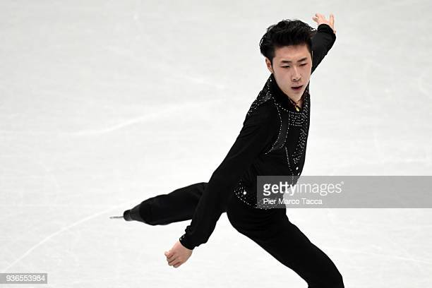 Boyang Jin of China competes in the Men's Short Program during day two of the World Figure Skating Championships at Mediolanum Forum on March 22 2018...