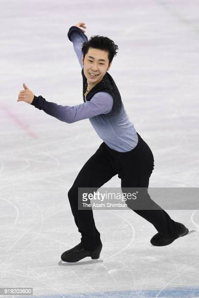Boyang Jin of China competes in the Men's Single Free Skating on day eight of the PyeongChang 2018 Winter Olympic Games at Gangneung Ice Arena on...