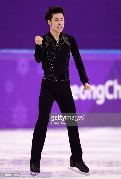 Boyang Jin of China cpmetes during the Men's Single Skating Short Program at Gangneung Ice Arena on February 16 2018 in Gangneung South Korea