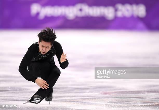Boyang Jin of China cpmetes during the Men's Single Skating Short Program at Gangneung Ice Arena on February 16, 2018 in Gangneung, South Korea.