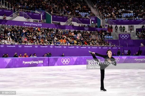 Boyang Jin of China cpmetes during the Men's Single Skating Short Program at Gangneung Ice Arena on February 16 2018 in Gangneung South Korea