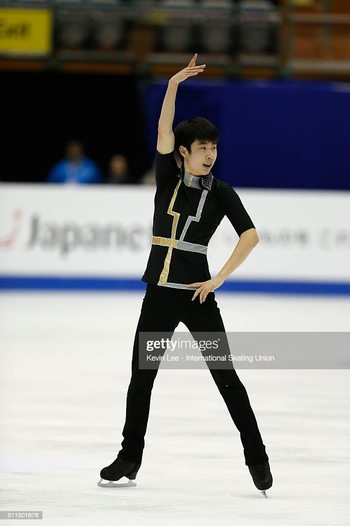 ISU Four Continents Figure Skating Championships - Day 4 : News Photo