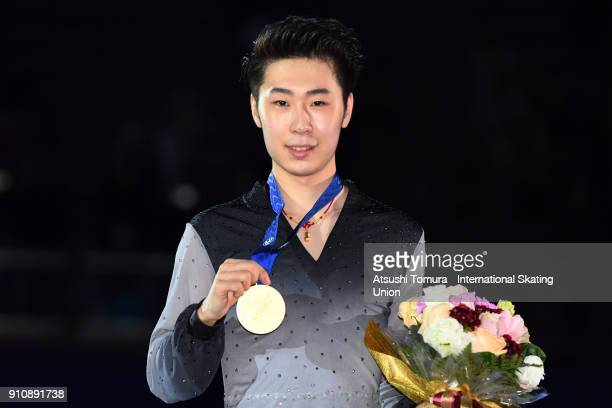 Boyang Jin of China poses with his gold medal during day four of the Four Continents Figure Skating Championships at Taipei Arena on January 27 2018...