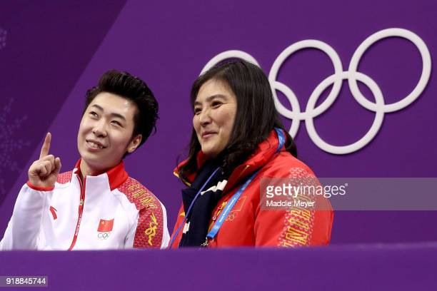 Boyang Jin of China reacts after competing during the Men's Single Skating Short Program at Gangneung Ice Arena on February 16 2018 in Gangneung...