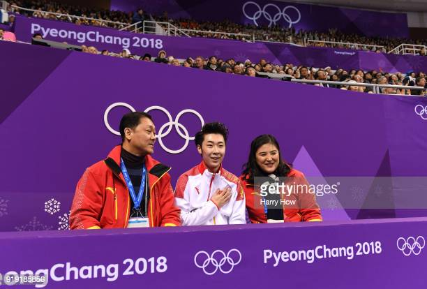 Boyang Jin of China reacts after competing during the Men's Single Free Program on day eight of the PyeongChang 2018 Winter Olympic Games at...