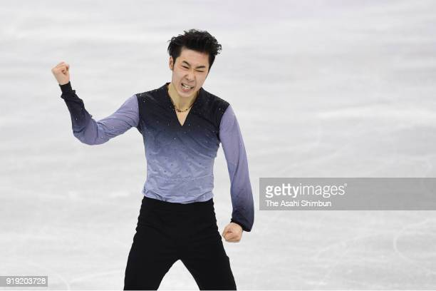 Boyang Jin of China reacts after competing in the Men's Single Free Skating on day eight of the PyeongChang 2018 Winter Olympic Games at Gangneung...