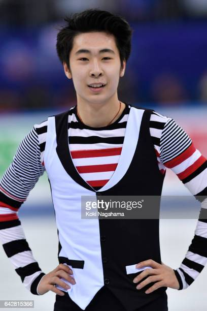 Boyang Jin of China reacts after the men's free skating during ISU Four Continents Figure Skating Championships Gangneung Test Event For PyeongChang...