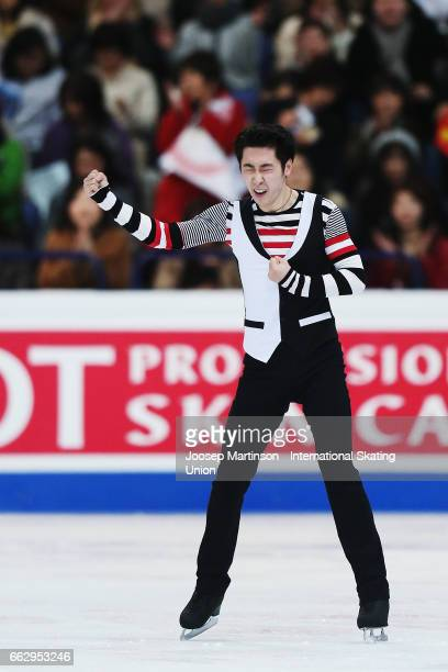 Boyang Jin of China reacts in the Men's Free Skating during day four of the World Figure Skating Championships at Hartwall Arena on April 1 2017 in...