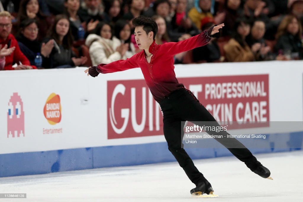 ISU Four Continent Figure Skating Championships Anaheim : ニュース写真