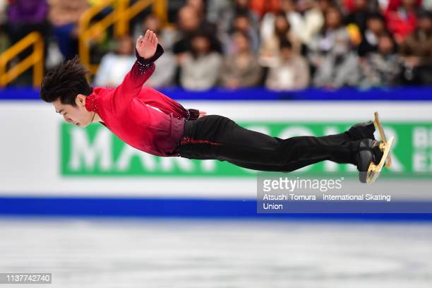 BoyangJin of China competes in the Men Free Skating on day four of the 2019 ISU World Figure Skating Championships at Saitama Super Arena on March...