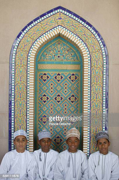 Boys at Sultan Qaboos Grand Mosque