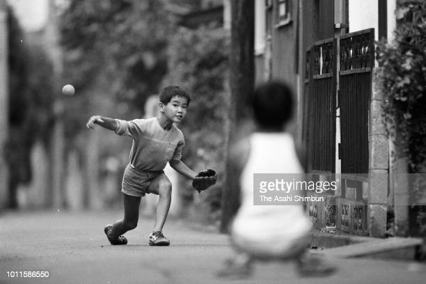 Boys play catch on September 21, 1985 in Tokyo, Japan.