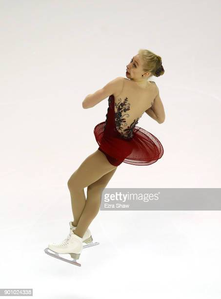 Bradie Tennell competes in the Championship Ladies Short Program during Day 1 of the 2018 Prudential US Figure Skating Championships at SAP Center on...