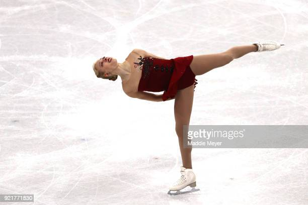 Bradie Tennell of the United States competes during the Ladies Single Skating Short Program on day twelve of the PyeongChang 2018 Winter Olympic...