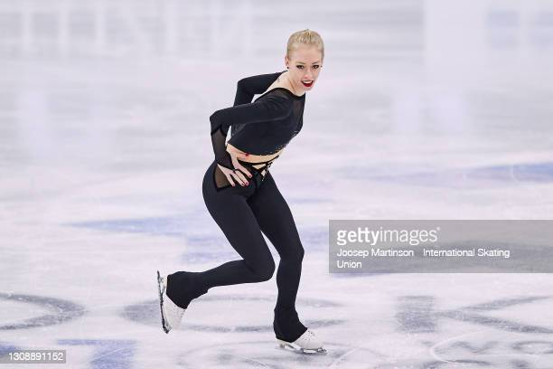 Bradie Tennell of the United States competes in the Ladies Short Program during day one of the ISU World Figure Skating Championships at Ericsson...